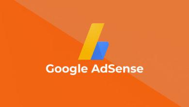 Photo of Google AdSense İle Para Kazanma